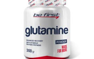 Be First Glutamine Powder 300 грамм отзывы
