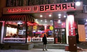 ТРЦ «Гринвич» (Екатеринбург) отзывы