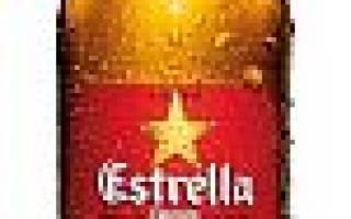 Отзыв о Пиво Estrella Damm