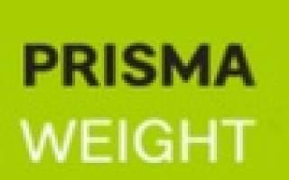 Отзыв о Prismaweight