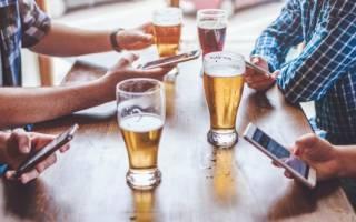 Отзывы о пиве