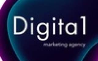 Рекламное агентство HIT Digital отзывы
