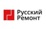 Русский ремонт отзывы