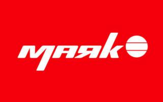 Отзыв о Радио Маяк