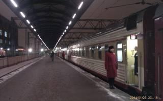 Поезд Гранд ЭкспрессGrand Express отзывы