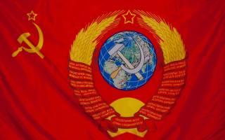 Отзыв о Союз народов России