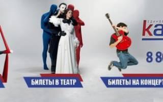 Отзыв о Kassy.ru