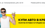 Отзыв об Официальный портал Екатеринбурга
