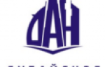 Отзыв о Дубайское Агентство Недвижимости (ДА»)