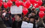 Отзыв о Митинг за мэра в Екатеринбурге
