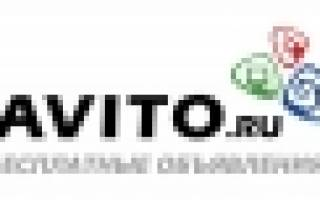Отзыв о AVITO.ru