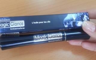 Отзыв о Magic Glance