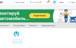 Компания BlizkoRemont отзывы