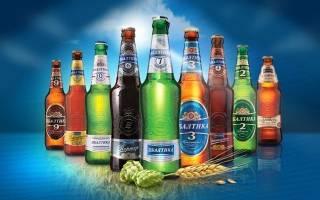 Отзыв о Пиво Балтика