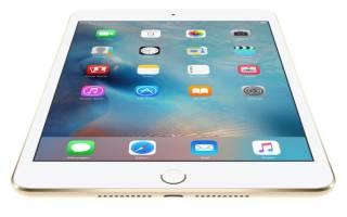 iPad Mini Retina 2 отзывы