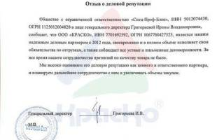 Лакокрасочные материалы Краско krasko.ru отзывы