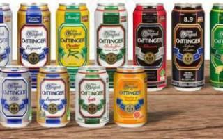 Отзыв о Пиво Oettinger Pils