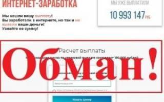 saver.ru отзывы