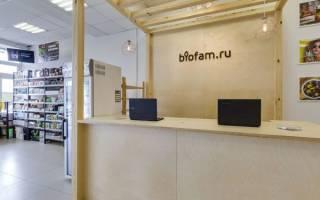 Отзыв о Biofam интернет