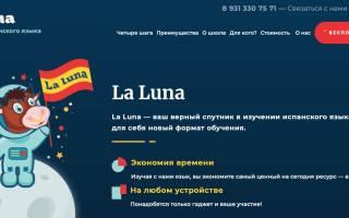 Отзыв о laluna.com.ua