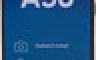 Смартфон ASUS ZenFone 2 отзывы