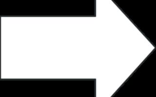 Грузовой эвакуатор «Атлант» отзывы
