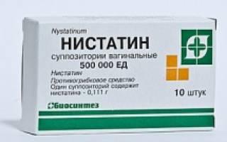 Nystatinum (Нистатин) отзывы