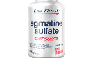 Отзыв о Be First Agmatine Sulfate Capsules 90 капсул