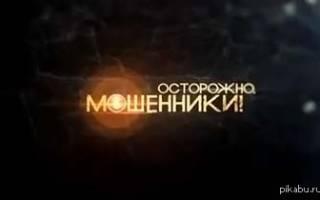 Viparina.ru отзывы