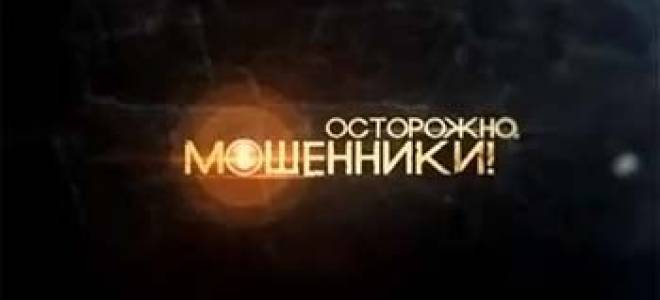 Отзыв о multidrop.ru интернет