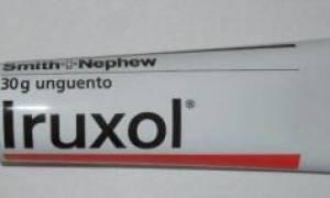 Iruxol (Ируксол) отзывы