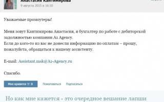Отзыв о 1mm.agency
