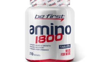 Be First Аминокислоты Amino 1800 210 таблеток отзывы