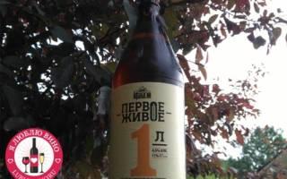 Пиво «Первое Живое» отзывы