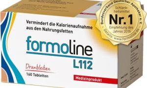 Отзыв о Форма Лайн L112