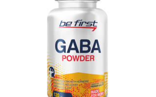 Отзыв о Be first GABA Powder