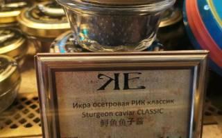 Елисеевский магазин отзывы