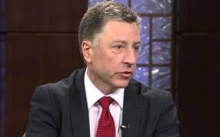 Отзыв о В Госдепе США требуют ликвидации ДНР и ЛНР
