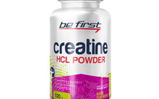 Отзыв о Be First Creatine HCL powder
