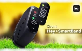 Xiaomi Hey Plus отзывы