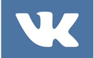 ВКонтакте отзывы