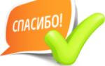 Отзыв об Агентство недвижимости ГОРЖИЛСЕРВИС