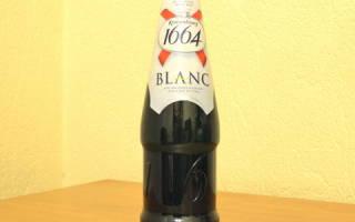 Отзыв о Kronenbourg 1664 Blanc