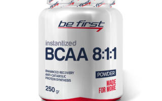 Be First BCAA 8:1:1 Instantized Powder отзывы
