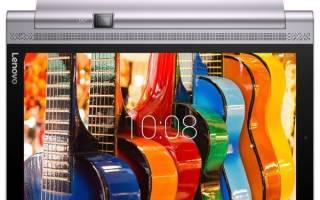 Отзыв о Lenovo Yoga 3 Pro